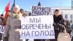 """""""Мы обречены на голод"""". Массовые сокращения в Жигулевске"""