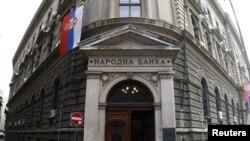 Narodna banka Srbije, ilustracija