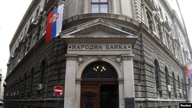 Zgrada Narodne banke Srbije u Beogradu