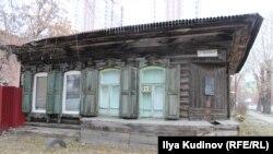 Дом Янки Дягилевой, Новосибирск