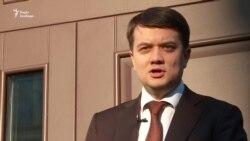 Штаб Зеленського запросив Порошенка здати аналізи в «незалежній лабораторії»