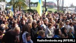 Українці у Римі