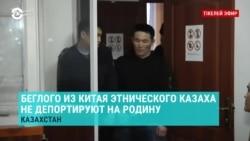 Азия: как новый премьер в России повлияет на Центральную Азию