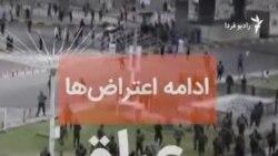 ادامه اعتراضها در عراق