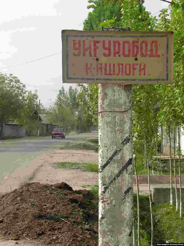 Местные уйгуры используют узбекский язык для коммуникаций и общения