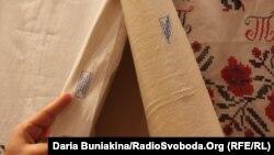 Інвентаризовані речі у Музеї українського рушника