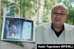 Владимир Экк, эксперт-кинолог, показывает распечатку якобы скриншота с личной страницы Ермека Бейсеуова на Facebook'e от 29 марта 2011 года. Алматы, 7 июня 2017 года.