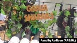 Gəncədə keçirilən şərab festivalından görüntü