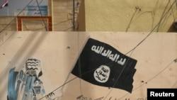 Flamuri i grupit militant Shteti Islamik.