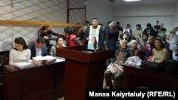 Суд над четырьмя обвиняемыми в «участии» в ДВК. Алматы, 6 ноября 2019 года.