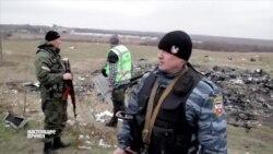"""""""Алмаз-Антей"""" утверждает, что """"Боинг"""" сбили из """"Бука"""" украинские военные"""