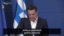 Cipras: 'Grčka je pokazala strpljenje oko imena Makedonije'