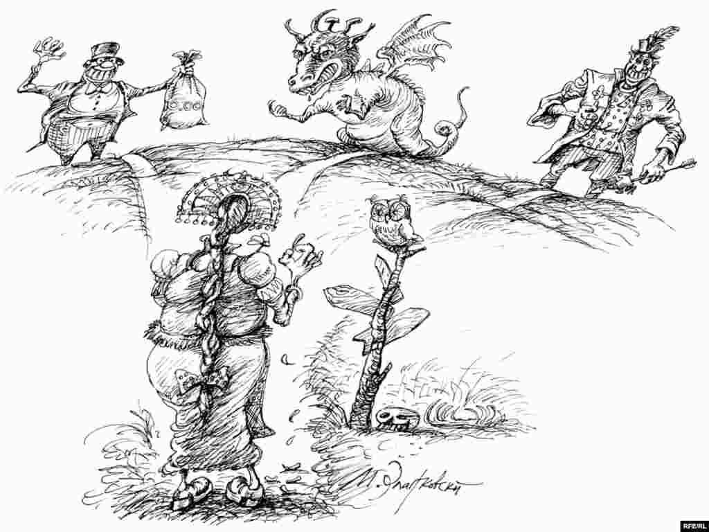 """Дурят нашего брата и сестру. Михаил Златковский, """"Как не стать манкуртом"""". Тема взаимоотношений России и Запада не отпускает художника"""