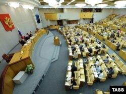 Duma de stat de la Moscova