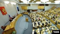 Зал пленарных заседаний Госдумы РФ