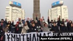 Almatyda ýöriş geçirýän aktiwistler. 16-njy dekabr, 2019 ý.