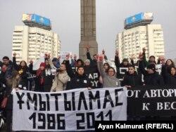 Еске алу шарасына келген Oyan Qazastan белсенділері. Алматы, 16 желтоқсан 2019 жыл.
