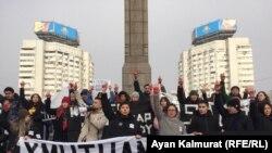 Almatıda etirazçılar