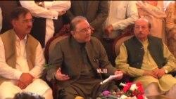 اصف زرداري: پاکستان باید له ګاونډیو سره ښې اړیکې ولري
