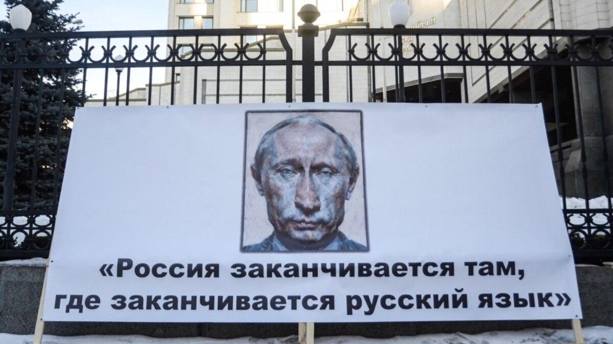 «Путин ‒ это президент вторжений и оккупаций» – Павел Казарин