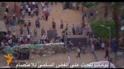 У Єгипті далі зростає кількість офіційно визнаних жертв насильства