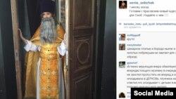 Скриншот страницы пользователя Xenia Sobchak в сети Instagram.