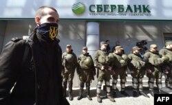 Акция протеста у отделения Сбербанка в Киеве, апрель 2017 года