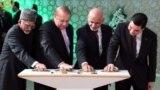 Türkmenistanyň, Owganystanyň, Pakistanyň we Hindistanyň liderleri
