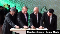 Turkmen, Afghan, Pakistani and Indian leaders inaugurating the TAPI pipeline construction.