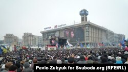Акция протеста на площади Независимости в Киеве, 9 февраля 2014 года.