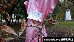 Флешмоб против домашнего насилия в Минске