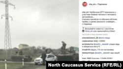 Авария с участием танка в Ставропольском крае