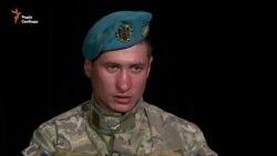 «19 січня стався перший вибух. Казали командуванню, що всі поляжемо» – «кіборг» Юрій Сова про оборону Донецького аеропорту