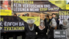 Protesters take part in a demonstration near the Uzbek Embassy in Berlin organized by Amnesty International against torture in Uzbek prisons in 2014.