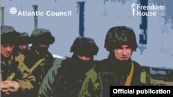 Часть обложки доклада Freedom House o нарушениях прав человека в Крыму
