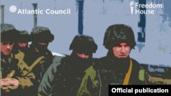 Частина обкладинки доповіді Freedom House прo порушення прав людини в Криму
