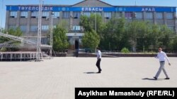Здание акимата города Аральска Кызылординской области. 21 июля 2018 года.