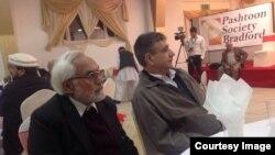 په بریډفرډ کې د عبدالرحیم روغاني (کیڼ اړخ ته) په ویاړ د غونډې یو انځور