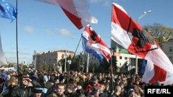По словам организаторов, главной целью акции было продемонстрировать европейский выбор белорусского общества