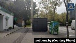 Фота са звароту на сайце Petitions.by
