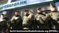 Представники «Національного корпусу» біля відділення «Сбербанку» в Києві, 10 квітня 2017 року