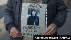 Ярослав Гуменюк розшукує сина Дениса