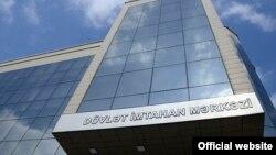 Dövlət İmtahan Mərkəzi