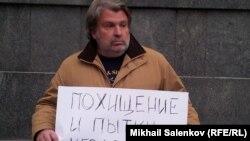 Пикет у здания ФСБ в Москве с требованием освобождения Леонида Развозжаева