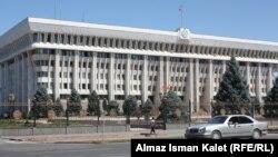 Кыргыз парламентинин имараты.