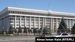Президентский дворец в Бишкеке
