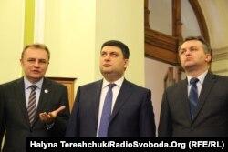 Зліва направо: Андрій Садовий, Володимир Гройсман та Олег Синютка