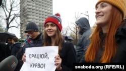 Під час однієї з акцій протесту під Верховною Радою України із закликом до депутатів голосувати. Тоді йшлося про «безвізовий пакет» законопроектів, який саботувала частина депутатів