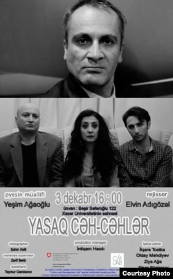 """""""Yasaq cəh-cəhlər"""" tamaşasının posteri."""