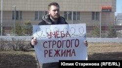 Акция протеста против периметра безопасности вокруг кампуса Сибирского федерального университета